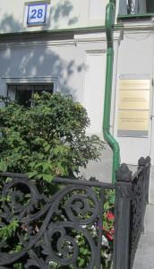 Дом Адвоката.Таблички