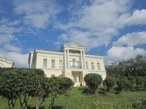 Харитоновский Дворец